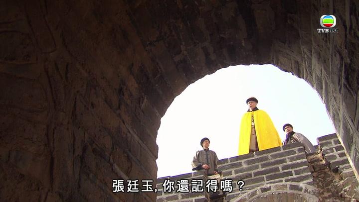第02集 (下)