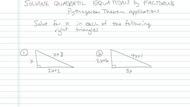 Solving Quadratic Equations by Factoring - Problem 21