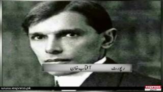 بانی پاکستان قائداعظم محمد علی جناحؒ کا 71واں یوم وفات