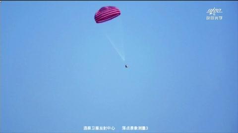 Astronautas chinos regresan a la Tierra tras misión espacial de 90 días