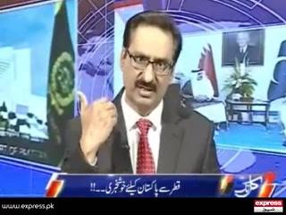 قطر سے پاکستان کے لیے خوشخبری