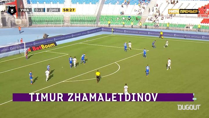 Best goals scored in first part of 2020-21 RPL season