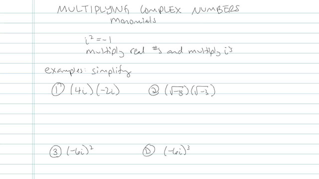 Multiplying Complex Numbers - Problem 3