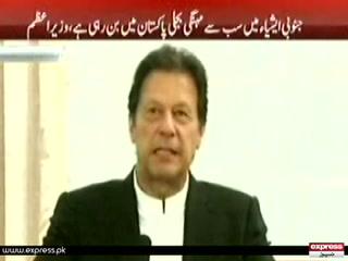 وزیر اعظم عمران خان نے شارٹ ٹرم پلاننگ کو منصوبوں کی ناکامی قرار دیدیا