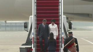 Moon Jae-in es aclamado a su llegada a Pyongyang