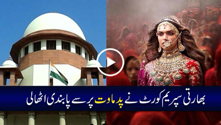 Padmaavat cleared by Supreme Court for Release Across India