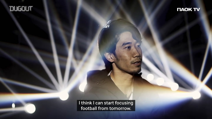 Shinji Kagawa's first PAOK interview