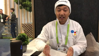 Tile And Google Present At Ces