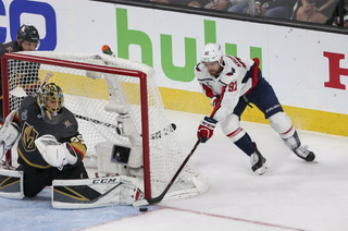 Golden Edge: Knights Confidence Up After Win Against Capitals