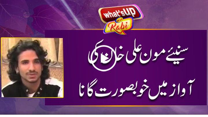 Listen beautiful song of Moon Ali Khan