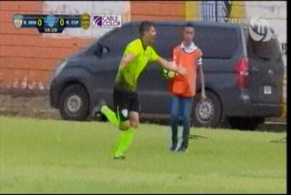 ¡GOOL DEL REAL DE MINAS! Israel Silva marca el 1-0 al R. España