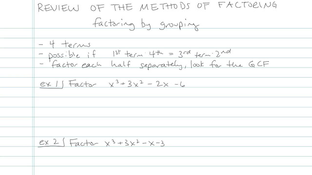 Review of the Methods of Factoring - Problem 9