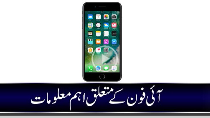 Easy way to fix common iPhone problems