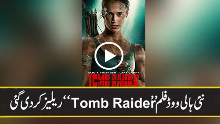 New Hollywood Movie Tomb Raider  Released
