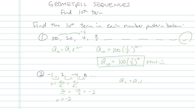 Geometric Sequences - Problem 5