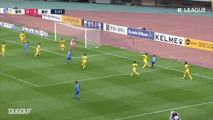 Gwangju 1-1 Ulsan: Horangi miss chance to go top
