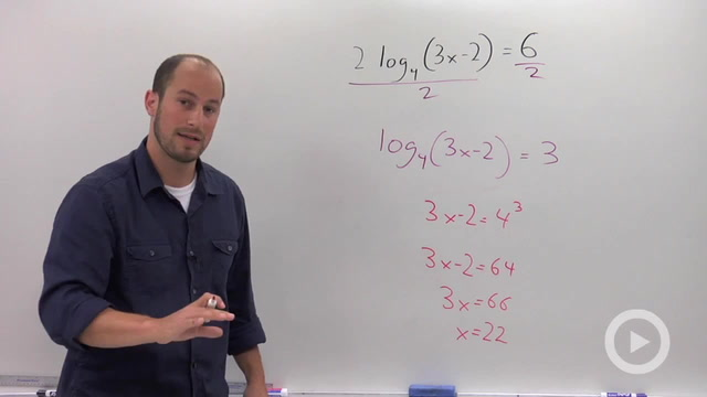 Solving a Logarithmic Equation - Problem 2