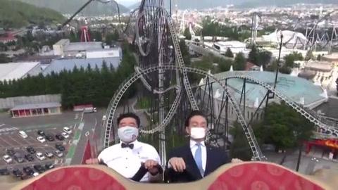 Gritos silenciosos: cómo montar una montaña rusa en Japón durante la pandemia