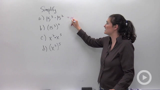 Multiplication and Division Properties of Exponents - Problem 1