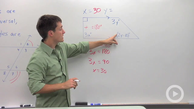 Same Side Interior and Same Side Exterior Angles - Problem 1