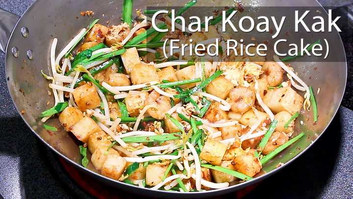 Char Koay Kak Fried Rice Cake Malaysian Chinese Kitchen