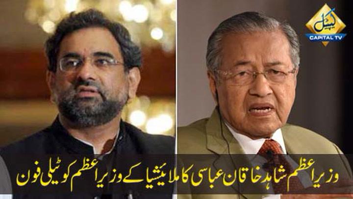PM Abbasi congratulates newly elected Malaysian prime minister