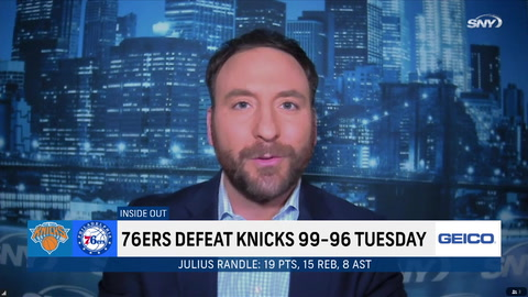 Ian Begley breaks down the Knicks' tough 3-point loss to the 76ers on Tuesday night