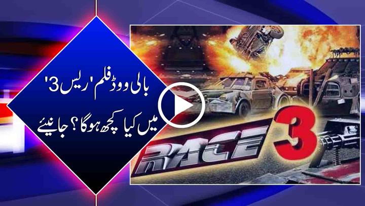 Race 3 - Bobby Deol to go Shirtless - Salman Khan Vs Bobby Deol