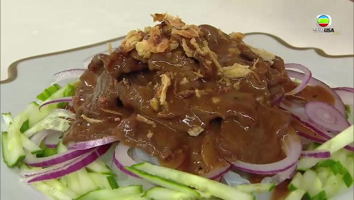 沙嗲牛肉拌粉皮