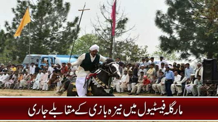 Margalla festival Tent Pegging 2017 to commence in Islamabad.