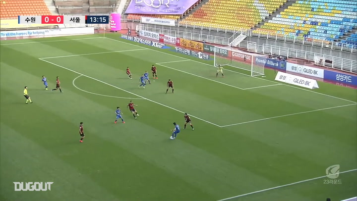 Taggart turns and hits thunderous volley against Seoul