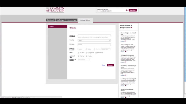 How to Complete the Common Application - Profile section