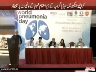 کراچی : ایکسپریس میڈیا گروپ کے زیر اہتمام نمونیا کے عالمی دن پر سیمینار