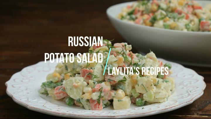 South American Potato Salad Recipe