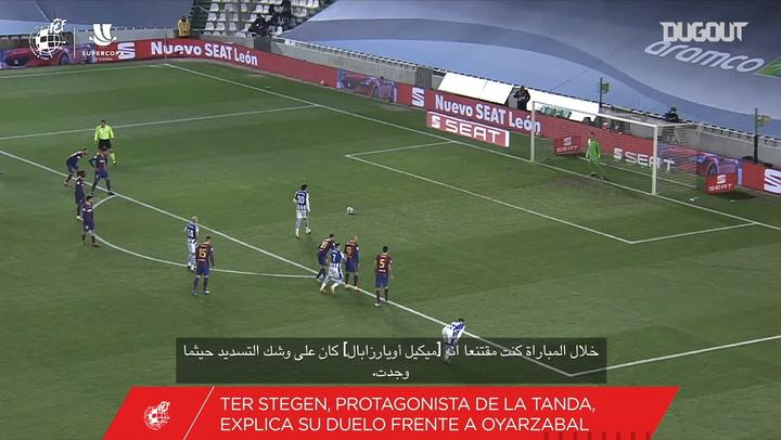 تير شتيجن يتحدث عن تصديه لركلات الجزاء أمام ريال سوسيداد