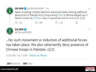 ایل او سی اور گلگت میں فوج کی اضافی نفری کے بھارتی دعوے غلط ہیں، ترجمان پاک فوج