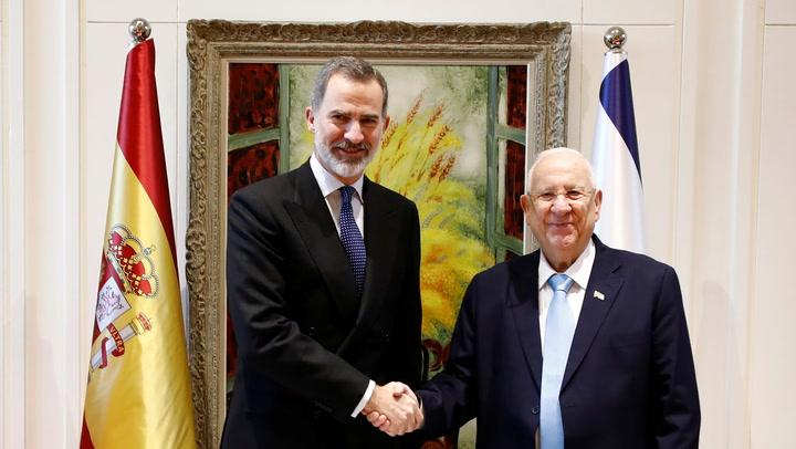 Felipe VI, Rey de España y de Jerusalén, proclama \'nunca más\' ante los 40 mandatarios asistentes al V Foro Mundial del Holocausto