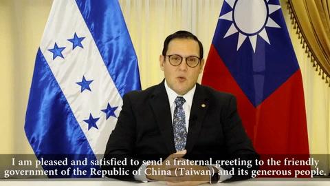 Honduras y Taiwán, 80 años de hermandad y cooperación