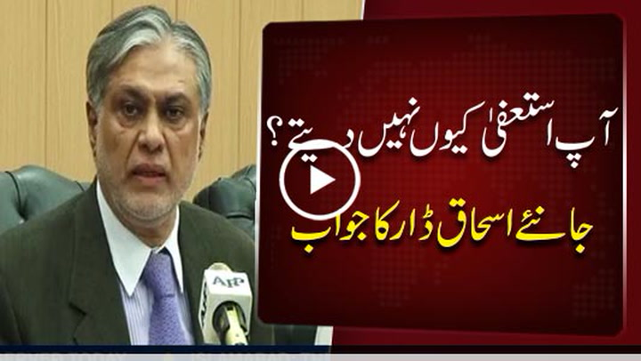 I will follow the party interactions regarding resignation: Dar