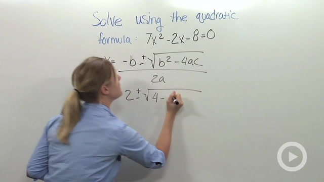 The Quadratic Formula - Problem 2