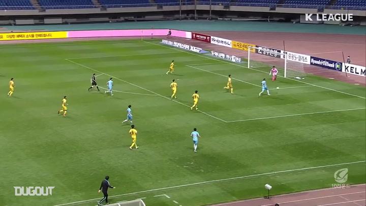 Tsubasa Nishi'nin Gwangju FC Maçında Yaptığı Harika Asist