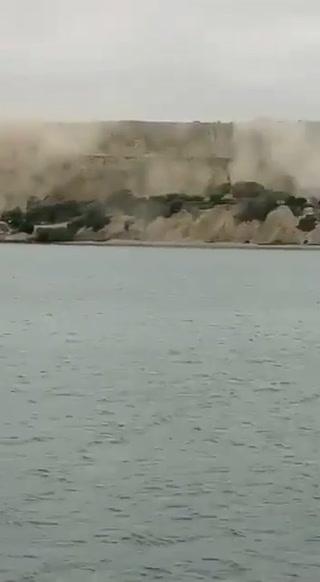 Así se miró el temblor en una de las costas de Perú