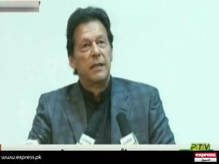 اگلے 4 سال یاد دلاتا رہوں گا کہ ہمیں کس طرح کا پاکستان دیا گیا، وزیر اعظم