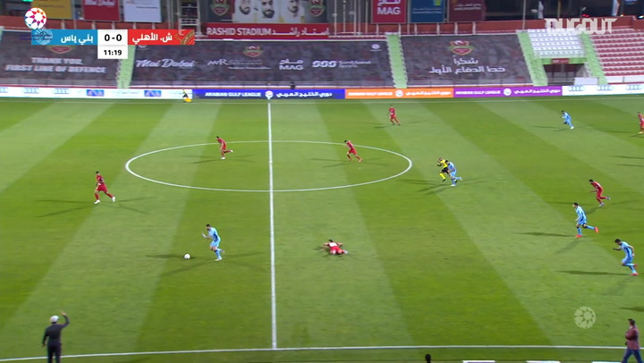 Highlights: Shabab Al-Ahli 0-0 Baniyas