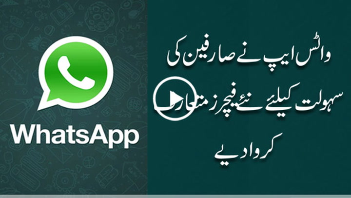 WhatsApp introduces ''Reply Privately''