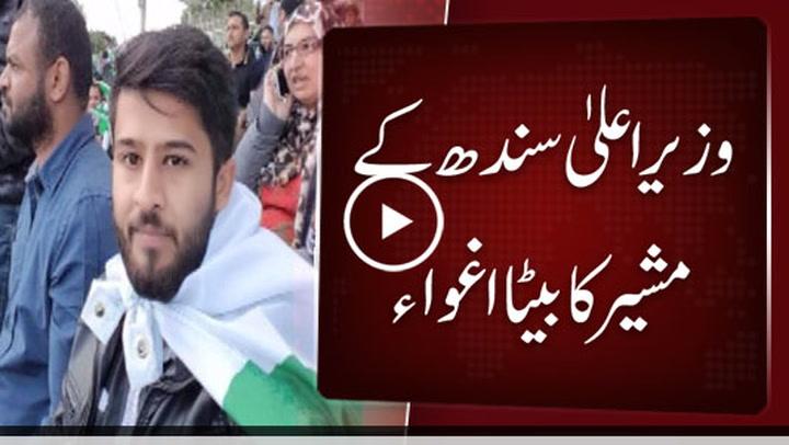 Son of Advisor to CM Sindh for Katchi Abadis & Spatial Development kidnapped near Gadap