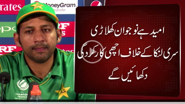Players and team management are on the same page, says Sarfraz Ahmed
