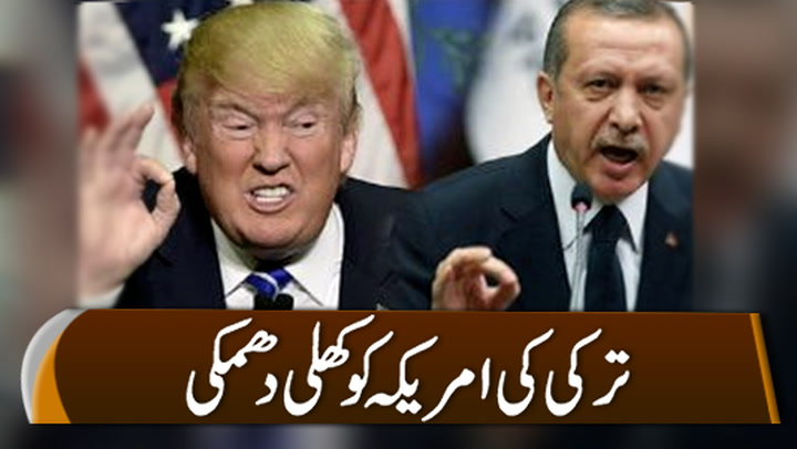 Turkish president threatens US forces for involvement in Syria