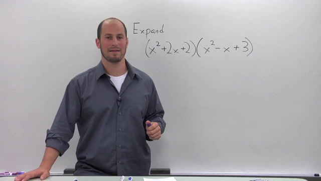Multiplying Polynomials - Problem 2