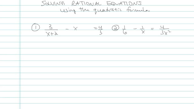 Solving a Rational Equation - Problem 3